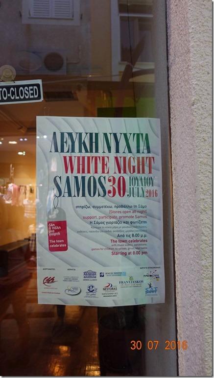 Samos City Festival